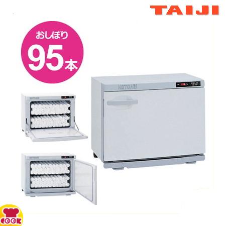 タイジ(TAIJI)ホットキャビ HC-18F/HC-18S(送料無料、代引不可)