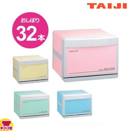 タイジ(TAIJI)ミニキャビ HC-6 パステルシリーズ(送料無料、代引不可)