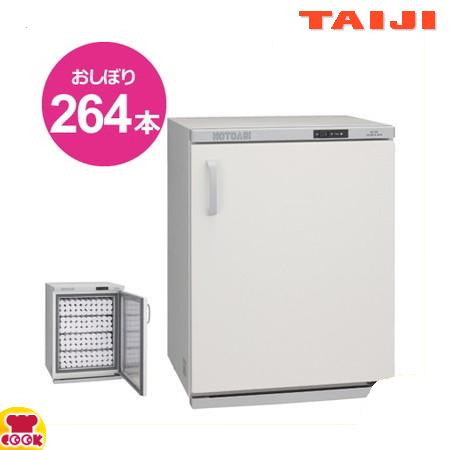 タイジ(TAIJI)ホットキャビ HC-50(送料無料、代引不可)