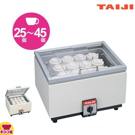 タイジ(TAIJI)カップウォーマー ドライタイプ DA-602GS(スライドタイプ)(送料無料、代引不可)