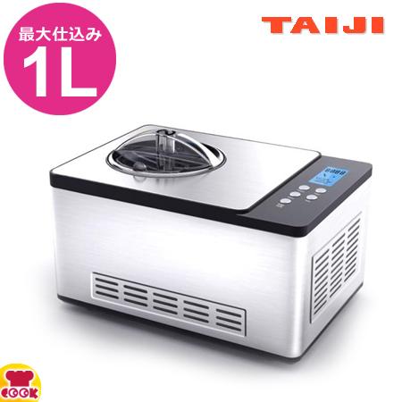 コンプレッサー内蔵型のコンパクト100V仕様  タイジ(TAIJI)ジェラートアイスクリームマシン TGM-1000N(送料無料、代引不可)