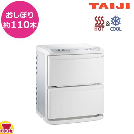 タイジ(TAIJI)ホットキャビ HC-21LX Pro(送料無料、代引不可)