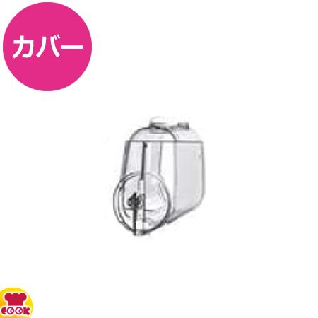 タイジ フローズンマシン miniGEL Plus用 専用断熱カバー(送料無料、代引不可)