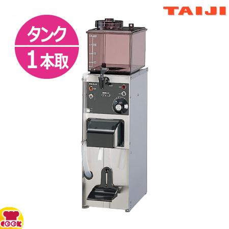 タイジ(TAIJI) 卓上型全自動酒燗器 Ti-2 3.6L 貯酒タンク式(送料無料、代引不可)
