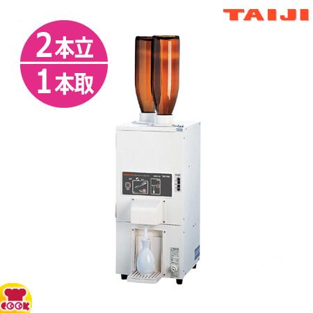 タイジ(TAIJI) 酒燗器 TSK-210B 1升ビン/2本立・1本取り(送料無料 代引不可)