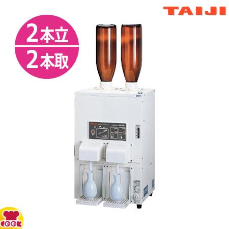 タイジ(TAIJI) 酒燗器 TSK-220B 1升ビン/2本立・2本取り(送料無料、代引不可)