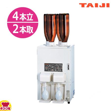 タイジ(TAIJI) 酒燗器 TSK-420B 1升ビン/4本立・2本取り(送料無料、代引不可)