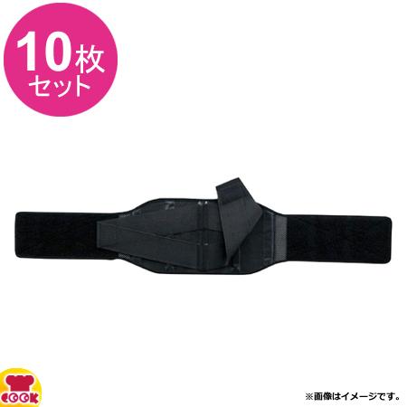 竹虎 腰ベルト ランバック 10枚セット(送料無料 代引OK)
