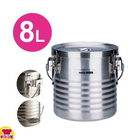 サーモス 高性能保温食缶 シャトルドラム JIK-S08(8L)(送料無料、代引不可)