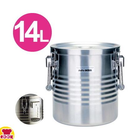 サーモス 高性能保温食缶 シャトルドラム JIK-W14(14L)(送料無料、代引不可)