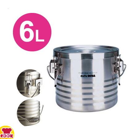 サーモス 高性能保温食缶 シャトルドラム JIK-S06(6L)(送料無料、代引不可)