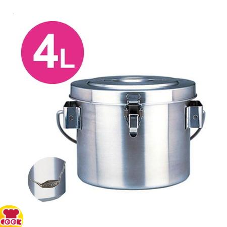 サーモス 高性能保温食缶 シャトルドラム GBC-04(4L)(送料無料、代引不可)