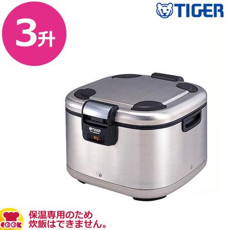 タイガー 業務用炊飯ジャー〈炊きたて〉JHE-A540 3升用 保温専用(送料無料、代引不可)