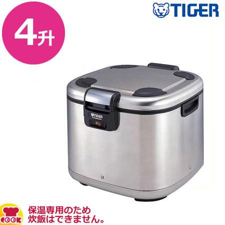 タイガー 業務用炊飯ジャー〈炊きたて〉JHE-A720 4升用 保温専用(送料無料、代引不可)