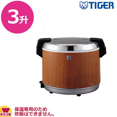 タイガー 業務用炊飯ジャー〈炊きたて〉JHA-5400 3升用 保温専用(送料無料、代引不可)