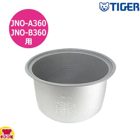 タイガー 炊飯ジャー JNO-A360、JNO-B360用 炊飯ジャー 内なべ JNO-K360(送料無料、代引不可), TopIsm メンズ ファッション 通販:2430b5d7 --- sunward.msk.ru