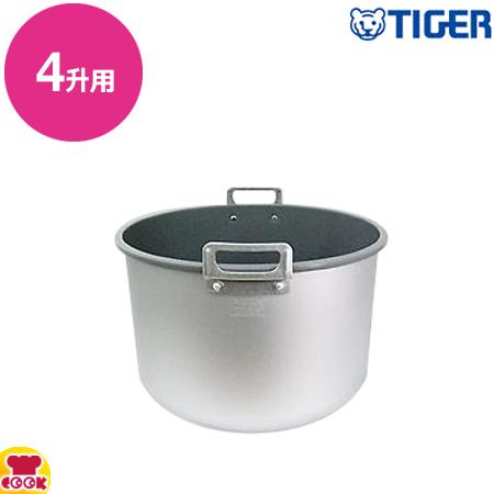 タイガー 電子ジャー JHC-7200、JHC-720A用 内なべ JHC-K720(送料無料、代引不可)
