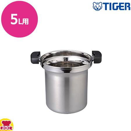 タイガー スープジャー JHI-N050用 内なべ JHI-K050(送料無料、代引不可)