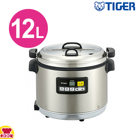 タイガー 業務用マイコンスープジャー JHI-N120 12L(送料無料、代引不可)