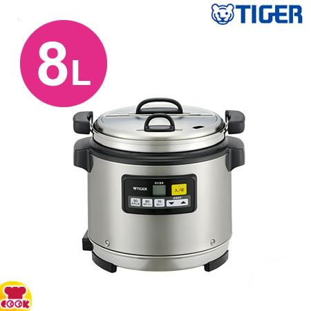 タイガー 業務用マイコンスープジャー JHI-N080 8L(送料無料、代引不可)