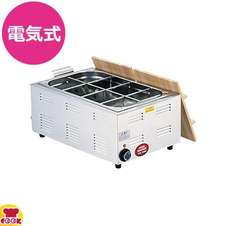 TKG 湯煎式 電気おでん鍋 8ッ切(送料無料 代引不可)