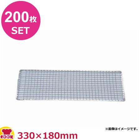 永田金網製造 亜鉛引 使い捨て網 長角型(200枚) S-13 330×180mm(送料無料 代引OK)