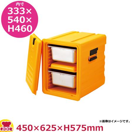 アヴァ ホテルパン搬送用サーモボックス AVA601 1/1、2/3サイズ対応可 100150(送料無料 代引不可)