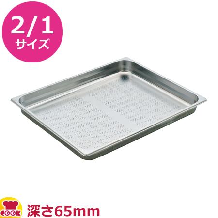 Pujadas 穴あきガストロノームパン 2/1 65mm 210652(送料無料 代引不可)