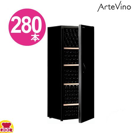 ArteVino(アルテビノ) ワインセラー FG04 標準扉 280本収納 棚4枚(送料無料、代引不可)