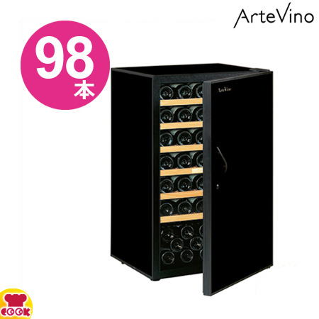 ArteVino(アルテビノ) ワインセラー FP06 標準扉 98本収納 棚6枚(送料無料、代引不可)