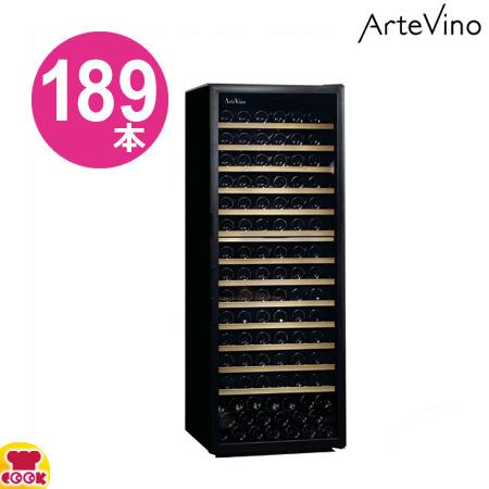 ArteVino(アルテビノ) ワインセラー FVG13 ガラス扉 189本収納 棚13枚(送料無料、代引不可)