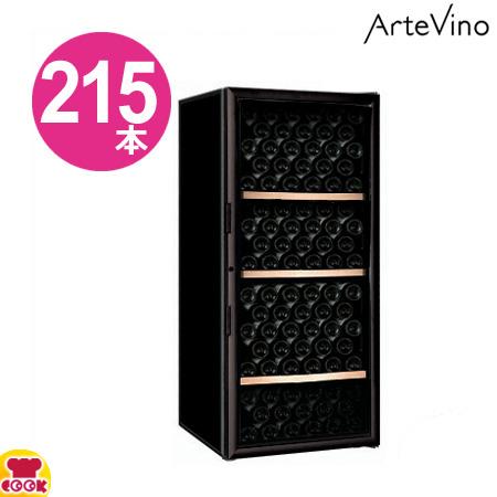 ArteVino(アルテビノ) ワインセラー FVM03 ガラス扉 215本収納 棚3枚(送料無料、代引不可)