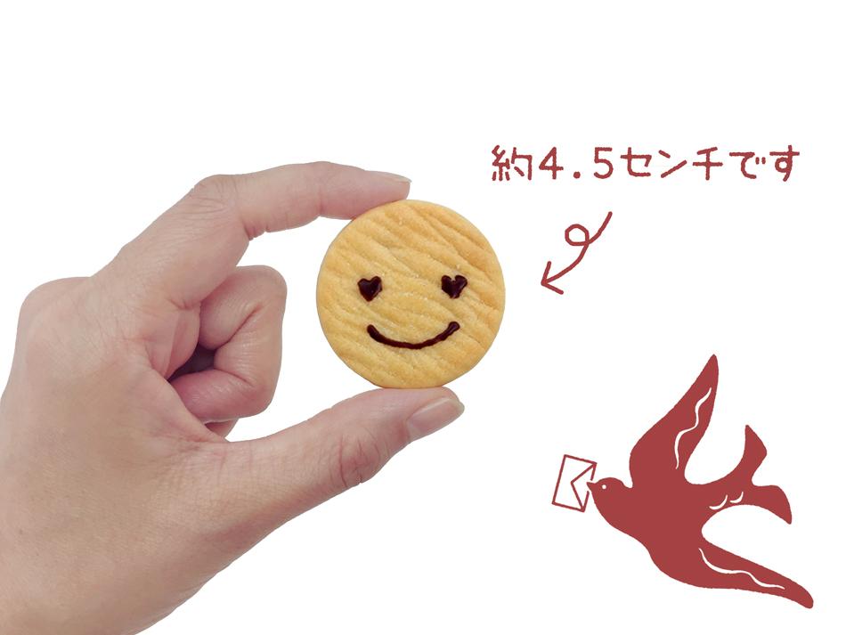 【チョコペイントクッキー「お世話になりました」】異動、転勤、引越し、お世話になった人へのお配りに。プチギフトにぴったり。ご挨拶メッセージ「お世話になりました」