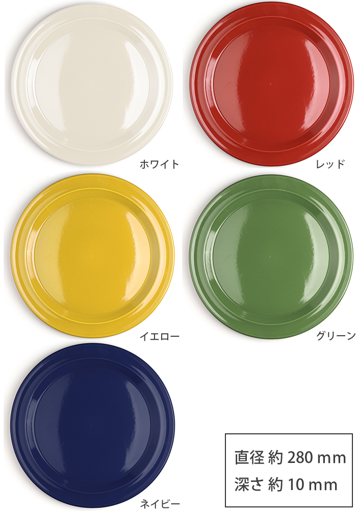 Emile Henry dinner plate 28 cm & cooking-clocca | Rakuten Global Market: Emile Henry dinner plate 28 cm
