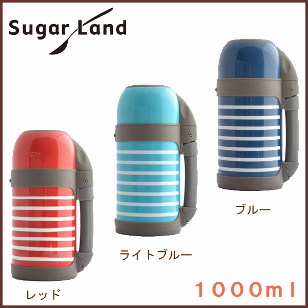 Family border bottle 1 liter stainless steel [red light blue blue: ◆ fashionable water bottle / line / thermos / insulation / insulated / mass / with shoulder strap / in Cup with / excursion / leisure / athletic /