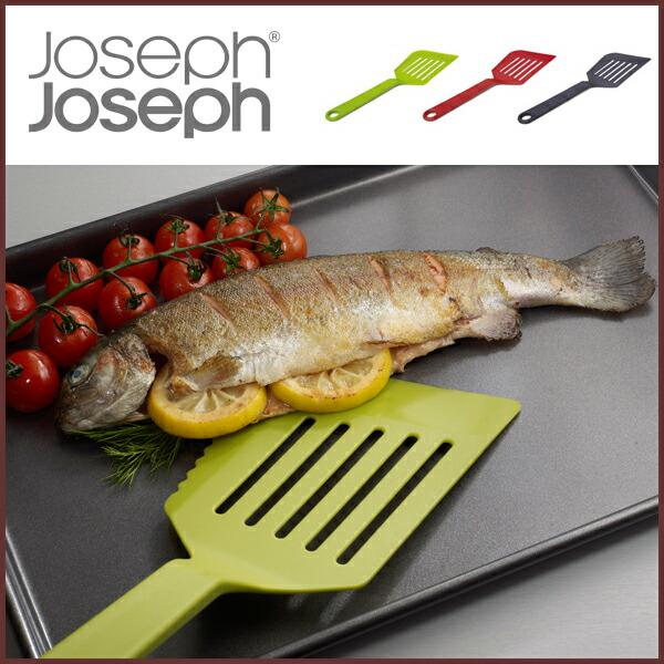 cooking-clocca  라쿠텐 일본: (Joseph Joseph) 플라이 반환 점보 선반 ...