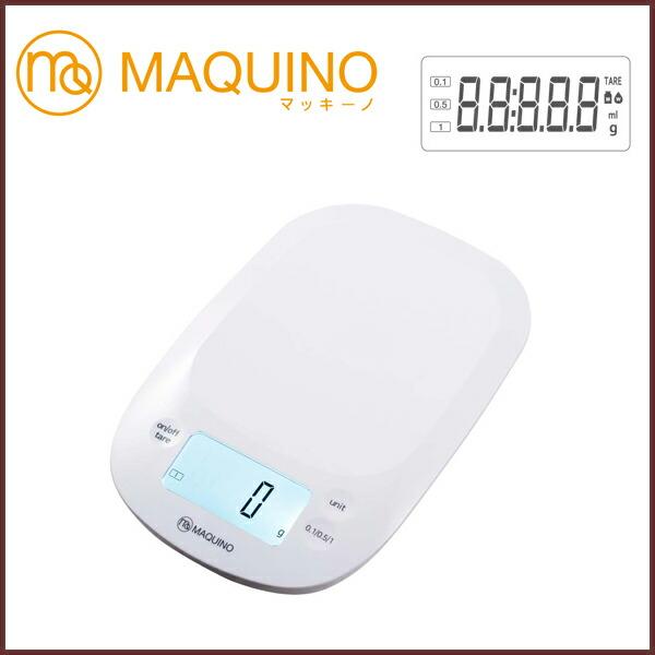 (MAQUINO) 菜是只是厨房秤数字 MKS 801 白重秤秤 0.1 g 紧凑皮重特点白色厨房厨房电器厨电