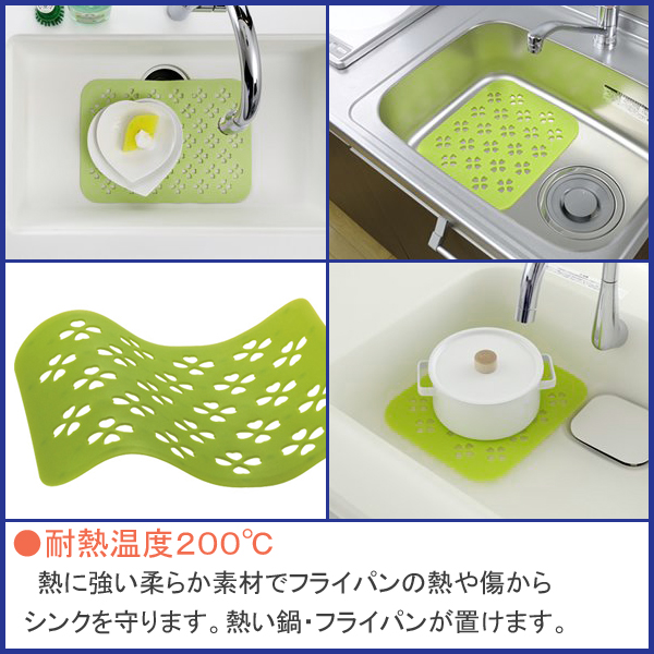 Superb Clover Orange Silicone Sink Mat ◇ Around Richelle / Matt / Draining Mat /  White /
