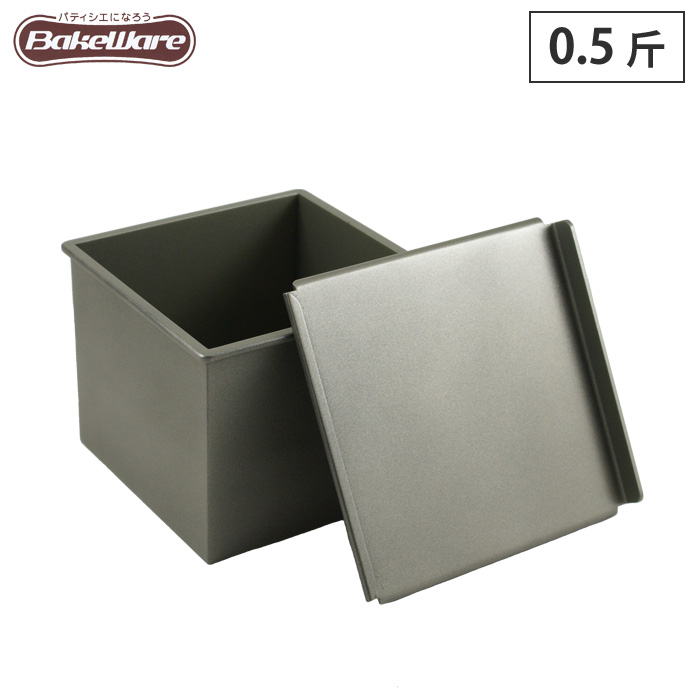 Cooking Clocca Bakeware Loaf Of Bread Type 0 With Lid 5