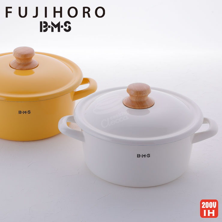 BMS (beams) 20 cm ( 2. 9 L ) casserole (green yellow red white) ◆ IH support / kitchen / pots / 20 cm / enamel pot and enameled pots / calibrating / oven remove the lid [arr. 20% off in a later review]