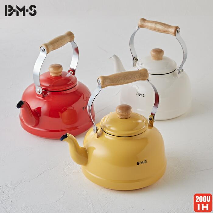 富士ホーロー BMS ビームス シンプル ケトル ホーロー 2.3L ホワイト・レッド・イエロー IH対応