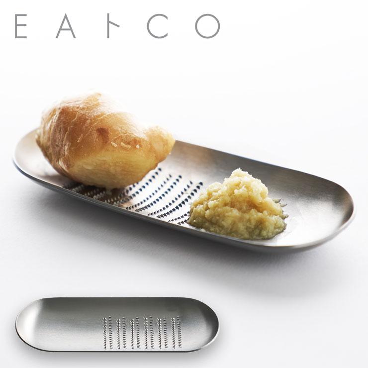 小さくてもしっかりおろせる 超激安特価 ミニサイズのおろし金 ショウガやニンニクなどを卓上ですりおろし 新鮮なまま使えます 薬味はもちろん ジンジャーティーなどにも メール便 送料無料 ヨシカワ セール価格 EAトCO オロス S グレーター にんにく イイトコ ステンレス しょうが Oros キッチンツール AS0040 日本製 おろし金 薬味おろし おろし器 grater