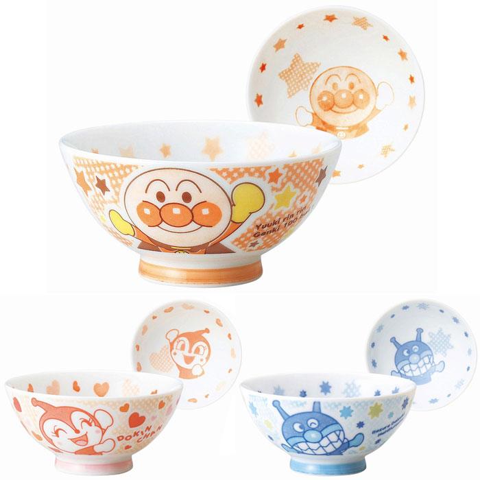 染付ならではの優しいカラーと風合いが可愛いシリーズ こどもたちに人気のアンパンマンのキャラクターがアップで大胆にデザインされています アンパンマン 新作からSALEアイテム等お得な商品満載 茶碗 染付 ばいきんまん ドキンちゃん 飯碗 ごはん茶碗 お茶碗 食器 WEB限定 あす楽 日本製 食洗機対応 子供用食器 陶磁器 グッズ 子供 キャラクター こども食器 金正陶器 電子レンジ対応