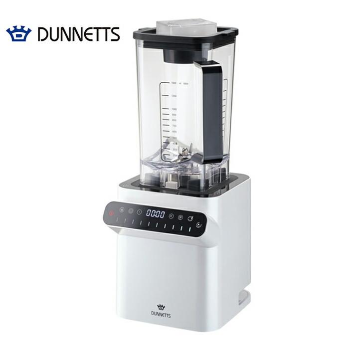 DUNNETTS ダネッツ プロフェッショナルブレンダー D103【ミキサー/氷も砕ける/フードプロセッサー/送料無料】