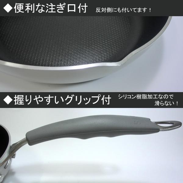 < > IH support Pan fluorine coat (Eclipse coat) 26 cm white (white) BMS (beams) metal spatula OK enamel enamel fluoride processing new life sale