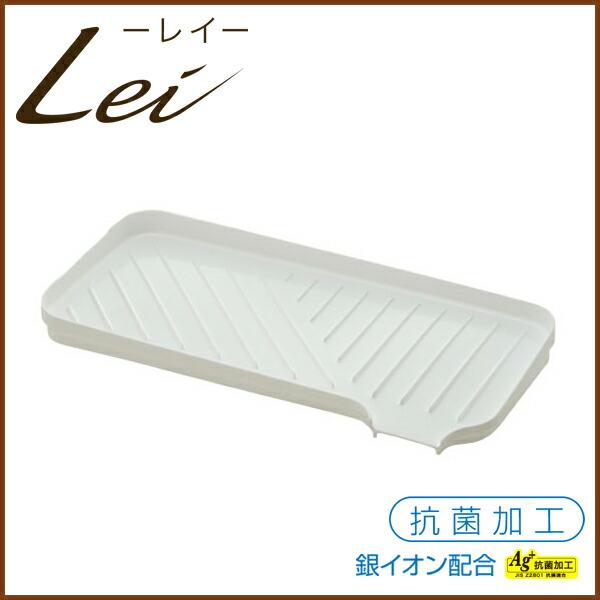Good Water Drip Drain Tray Reversible White [ray] ◇ Richelle /Lei / White /