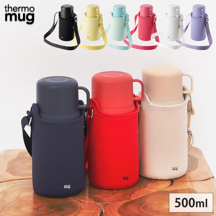 thermomugのシンプルなコップ付きボトル。真空二重構造で保温、保冷効力もばっちり。肩からかけられるショルダーストラップとワンタッチ式の注ぎ口で大人も子供も使いやすい水筒。 サーモマグ トリップボトル 500ml ストラップ コップ付き thermomug TRIP BOTTLE【水筒 子供 キッズ ステンレス/保温 保冷 コップ付き水筒/送料無料/あす楽】