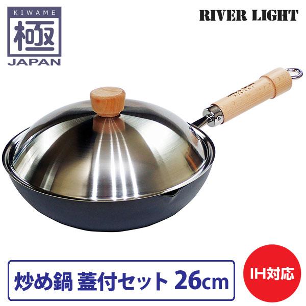 天ぷら鍋 【ポイント10倍】 柄付きブラシ付き 極JAPAN リバーライト (M) ≪IH対応≫ 24cm