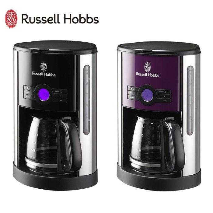 Russell Hobbs ラッセルホブス ヘリテージコーヒーメーカー クリーム 18498JP/パープル 18499JP【キッチン家電/ガラス/送料無料】
