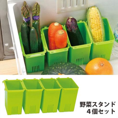 冷蔵庫の中がスッキリきれい!おすすめの収納アイデアグッズを教えて